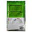 Горох Адагумский  большой пакет 25 г, фото 3