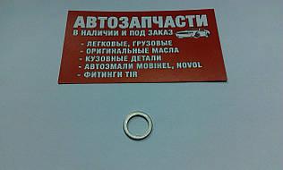 Шайба алюмінієва Д=10 х Д=14