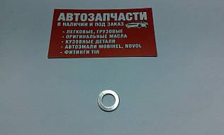 Шайба алюминиевая Д=10 х Д=16