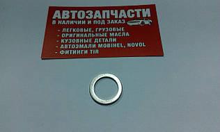 Шайба алюминиевая Д=16 х Д=22