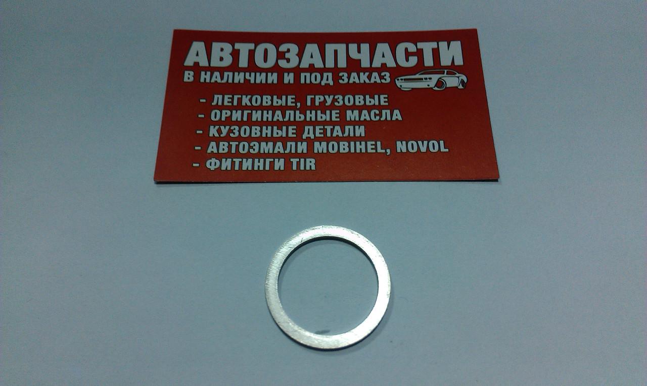 Шайба алюминиевая D24 х D30