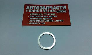 Шайба алюминиевая Д=24 х Д=30