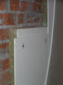 Звукоизолирующая система ЗИПС-Вектор, 600*1200*40мм