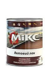 """Лак яхтовий шовковисто-матовий """"Miks"""" 0,8 кг."""