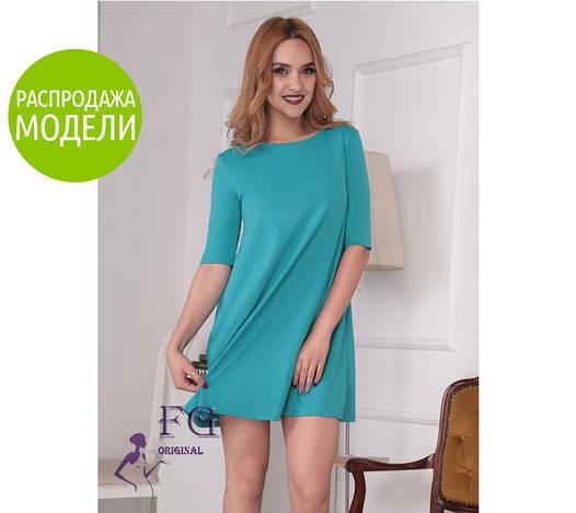 "Платье женское ""Аманда"". Распродажа модели"