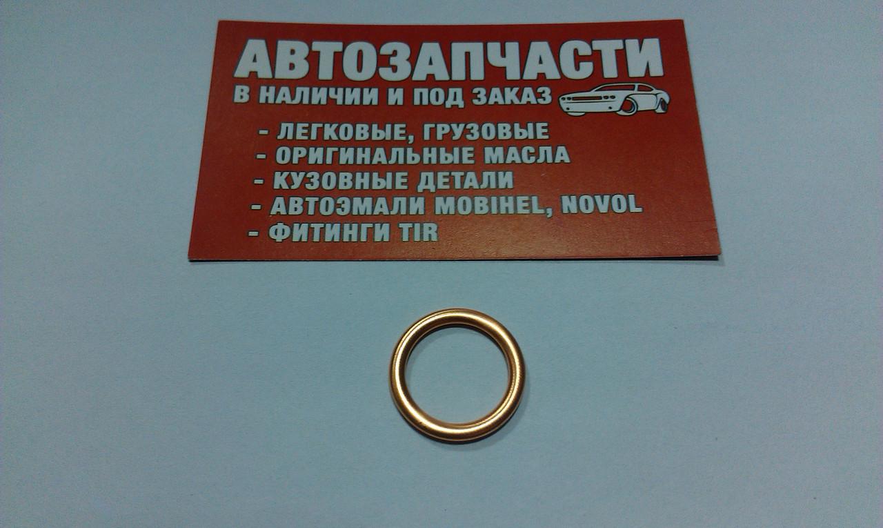 Кольцо поддона медное D16
