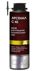 Очиститель для пены С45 укр 450мл