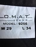 Женские джинсы OMAT 9256 черные, фото 6