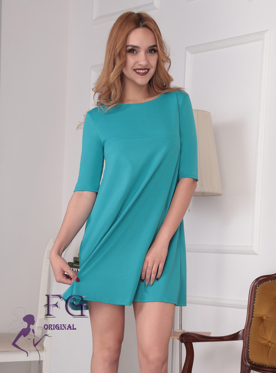 "Женское платье ""Аманда""| Распродажа"