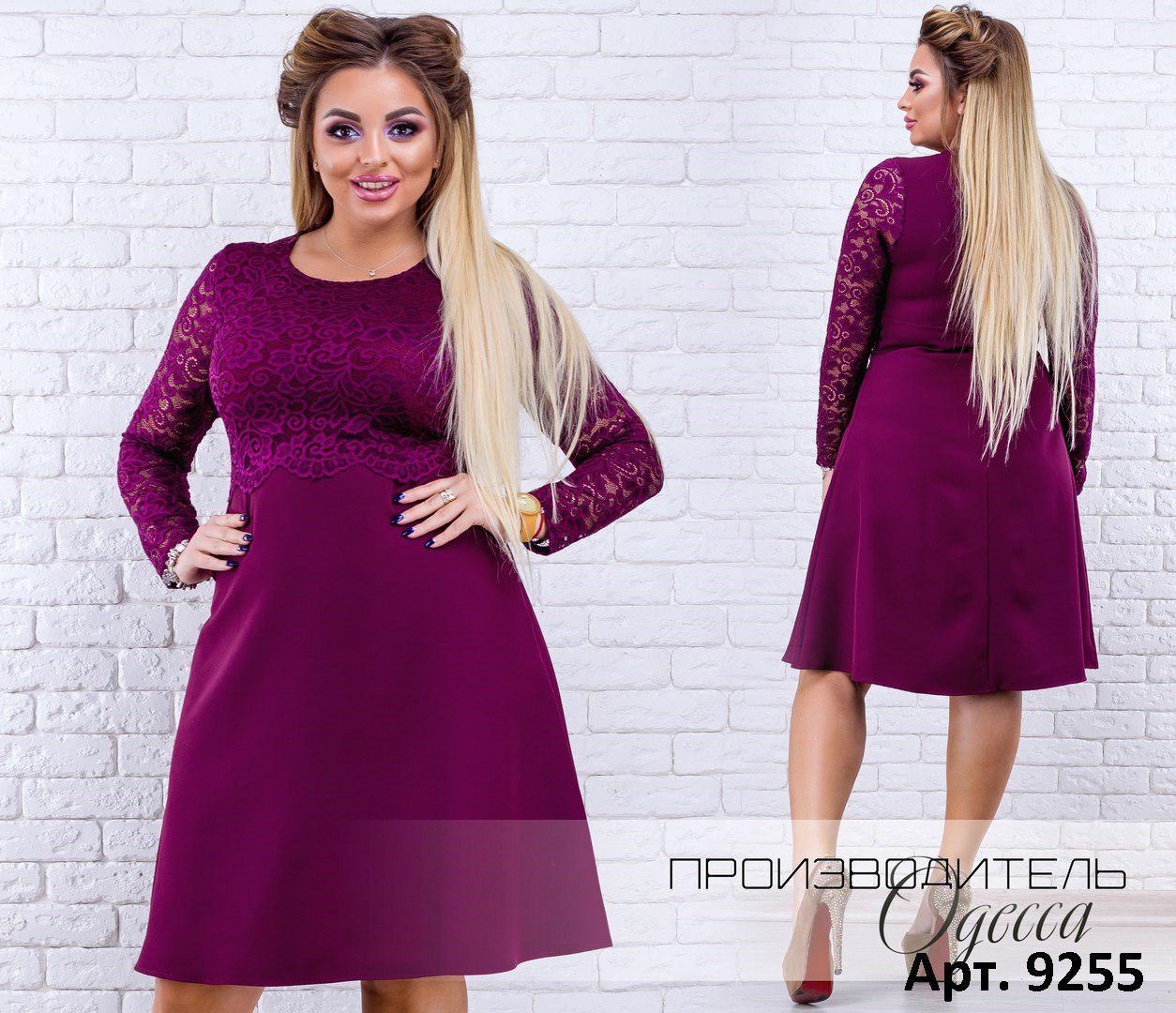 1ac3e7c009e Расклешенное короткое платье с гипюром Производитель Одесса р.48-54 -  Интернет-магазин