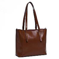 Женская сумка Grays  коричневый цвет