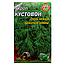 Укроп Кустовой семена, большой пакет 10 г, фото 2