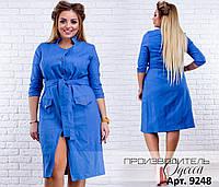 9e8ed6d83be Повседневное платье на пуговицах с поясом Производитель Одесса р.48-54. В  наличии
