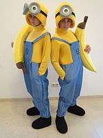 Костюмы для аниматоров, взрослые карнавальные костюмы