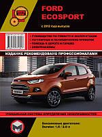 Книга Ford Ecosport Руководство по эксплуатации, ремонту, фото 1