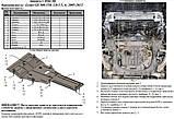 Захист картера двигуна Lexus GS300; 350 повний привід 2005-, фото 8