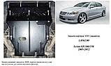 Захист картера двигуна Lexus GS300; 350 повний привід 2005-, фото 7