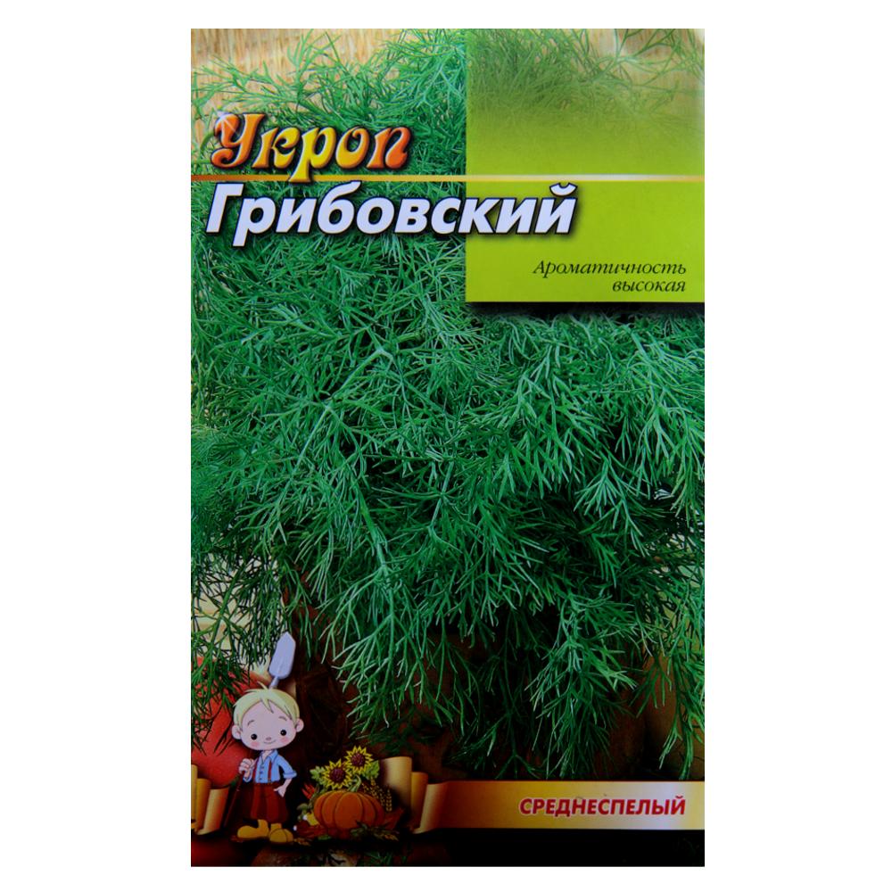 Укроп Грибовский семена, большой пакет 15г - Интернет-магазин Зебикс! Товары для дома по низким ценам в Харькове