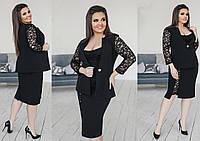 Женский костюм тройка, пиджак, топ и юбка, цвет черный
