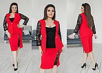 Женский костюм тройка, пиджак, топ и юбка, цвет красный