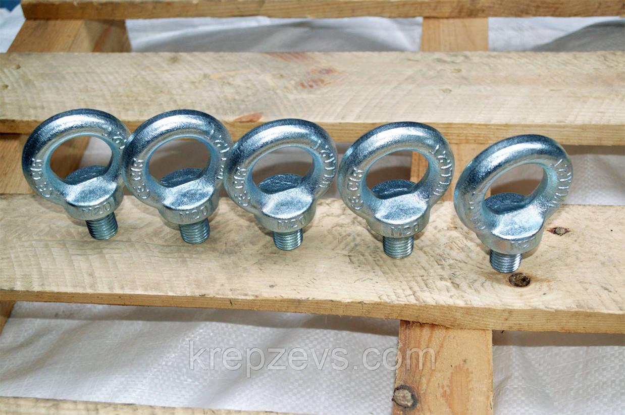 Рым-болт М20 DIN 580 из нержавеющей стали