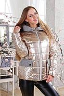 Женская демисезонная куртка цвета дыни В-1111 Фольга Тон 3 44-56 размеры