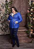Куртка стеганная для пышных дам, с 48 по 82 размер, фото 1
