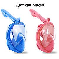 Детская маска для ныряния, дайвинга, снорклинга, подводного плавания, на всё лицо XS