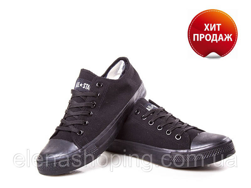 Женские стильные кеды - реплика Converse р(36-41)