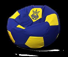 Крісло м'яч