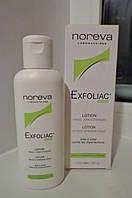 Лосьон Noreva Laboratoires Exfoliac Lotion 125 мл