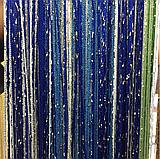 Шторы-нити люрекс радуга 3мх3м голубой с белым