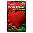 Томат Бичаче серце червоний насіння, великий пакет 3 г, фото 2