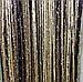 Шторы-нити кисея люрекс радуга 3мх3м венге с бежевым, фото 2