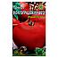 Томат Волгоградский 323 раннеспелый семена, большой пакет 3 г, фото 2