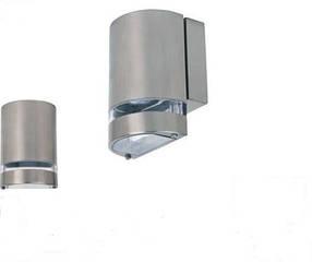 Фасадный уличный светильник Horoz HL248 GU10 IP44 Код.58725
