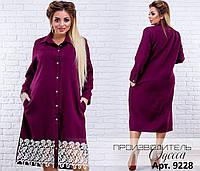 9a57f1295bb Легкое джинсовое платье-рубашка большого размера Производитель ...