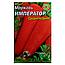 Семена Морковь Император среднепоздняя большой пакет 10 г, фото 2