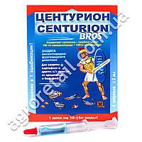 Протравитель Центурион шприц 10 мл