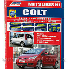 MITSUBISHI COLT Моделі 2004-2012 рр. Керівництво по ремонту та експлуатації