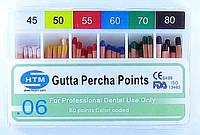 Gutta percha points № 45-80 06 HTM (штифты гуттаперчивые № 45-80 конусность 06)