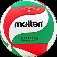 Мяч волейбольный Molten V5M4000 ОРИГИНАЛ