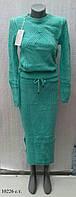 Женский вязаный костюм с юбкой 10226 с.т. Код: 653659070