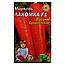 Семена Морковь Лакомка F1 большой пакет 10 г, фото 2