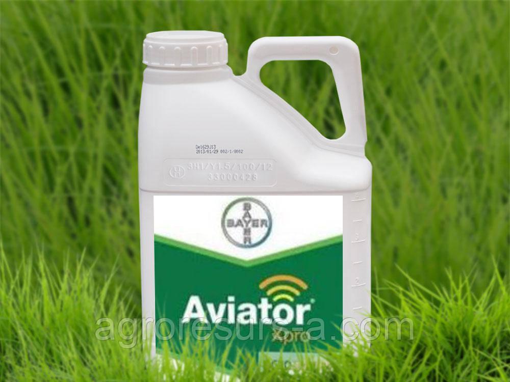 Фунгицид Авиатор XPRO 22,5 % к.е.