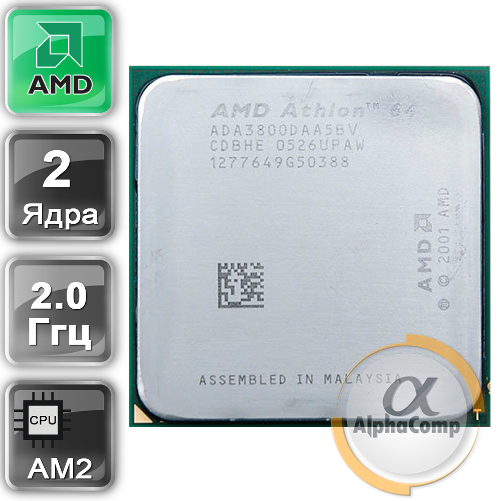 Процессор AMD Athlon 64 X2 3800+ (2×2.00GHz/1Mb/AM2) БУ