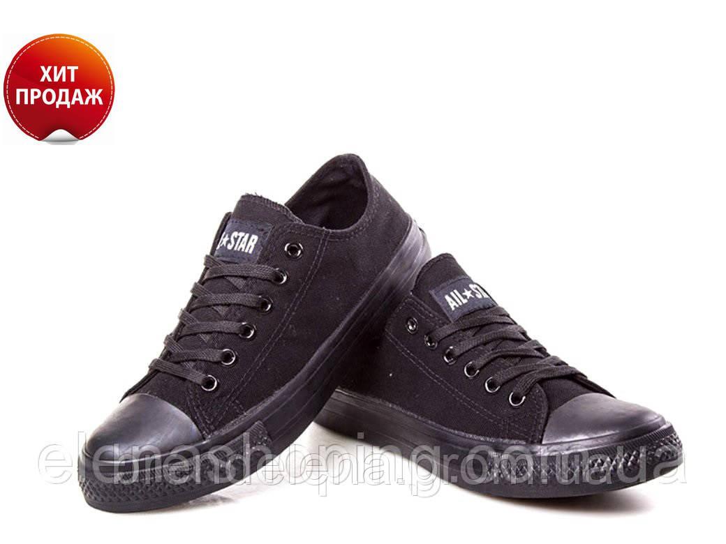 Мужские низкие кеды( реплика Converse All Star ) р(40-45)  продажа ... d875c55014224