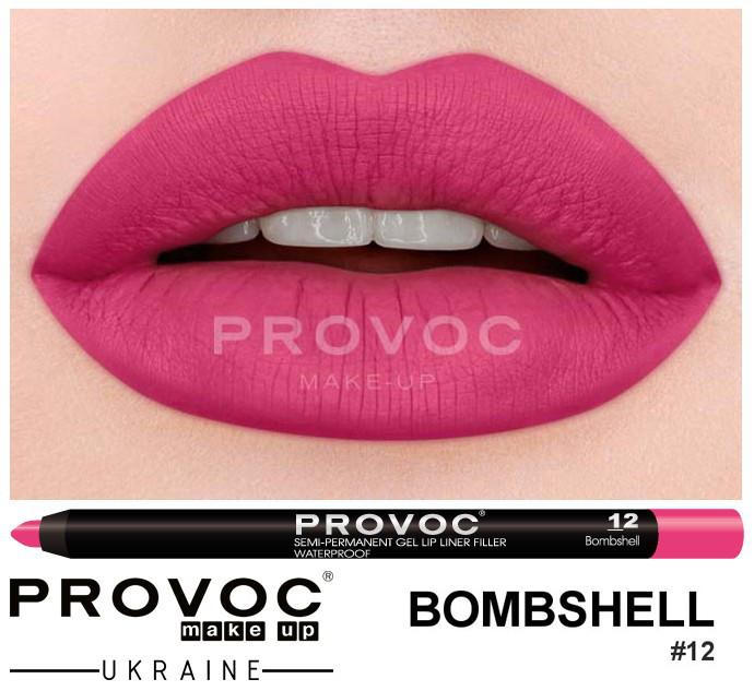 Полуперманентный гелевый карандаш для губ №12 (цв. ярко-малиновый) PROVOC Gel Lip Liner Bombshell