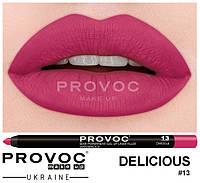 Полуперманентный гелевый карандаш для губ №13 (цв. розово-малиновый) PROVOC Gel Lip Liner Delicious