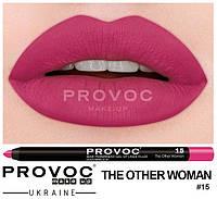 Полуперманентный гелевый карандаш для губ №15 (цв. фуксия) PROVOC Gel Lip Liner The Other Woman